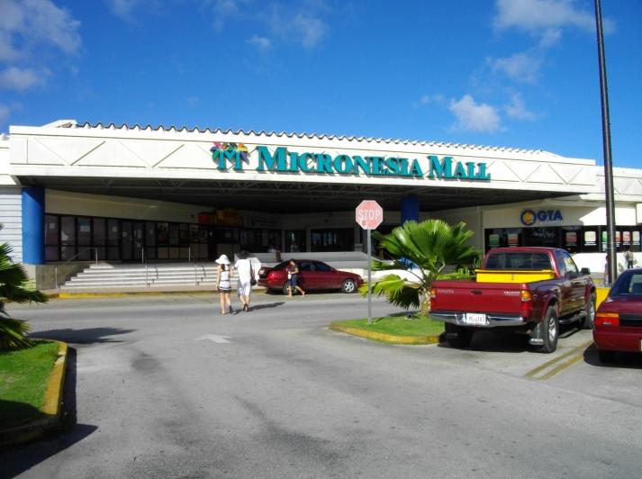 마이크로네시아 몰