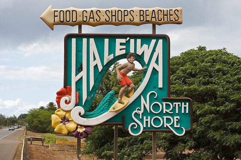 할레이바 타운 Haleiwa Towm